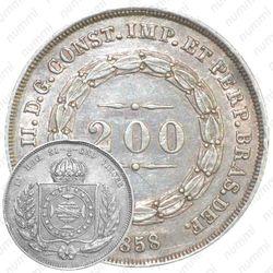 200 рейсов 1854-1867 [Бразилия]