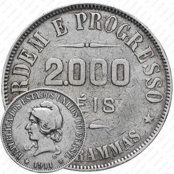2000 рейсов 1906-1912 [Бразилия]