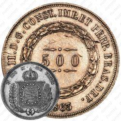 500 рейсов 1853-1867 [Бразилия]