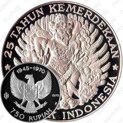 750 рупий 1970, 25 лет Независимости [Индонезия]