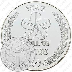 20000 вон 1982, XXIV летние Олимпийские Игры, Сеул 1988 [Корея]