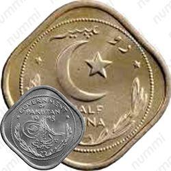 ½ анна 1948-1951 [Пакистан]