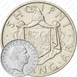 1 франк 1935