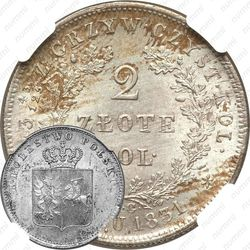 2 злотых 1831, KG