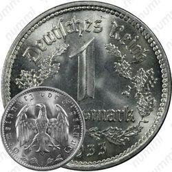 1 рейхсмарка 1933