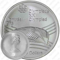 10 долларов 1976, олимпийский велодром