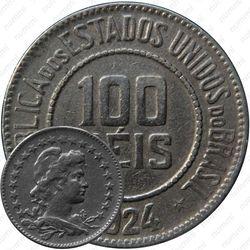 100 рейс 1924