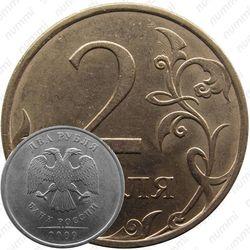2 рубля 2009, СПМД, магнитные, плакированные мельхиоровым сплавом