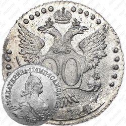 20 копеек 1774, СПБ-TI