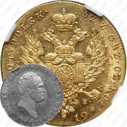 25 злотых 1819, IB