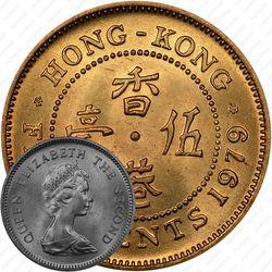50 центов 1979