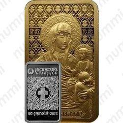 50 рублей 2013, икона Богородицы Минская