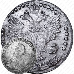 20 копеек 1770, СПБ-TI