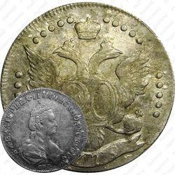 20 копеек 1779, СПБ
