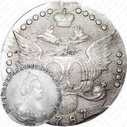 20 копеек 1787, СПБ