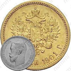 5 рублей 1901, ФЗ