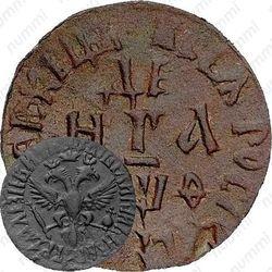 денга 1709
