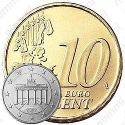 10 евро центов 2002