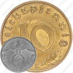 10 рейхспфеннигов 1936