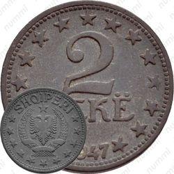 2 лека 1947