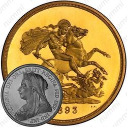 5 фунтов 1893