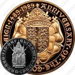 5 фунтов 1989, чеканка золотого соверена