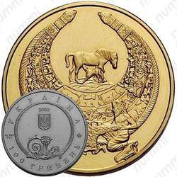 100 гривен 2003, пектораль