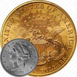 20 долларов 1901, голова Свободы