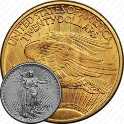 20 долларов 1914, двойной орёл