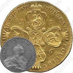20 рублей 1755, СПБ