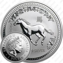 1 доллар 2002, год лошади