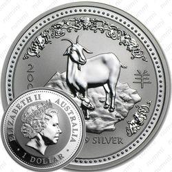 1 доллар 2003, год козы