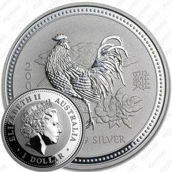 1 доллар 2005, год петуха
