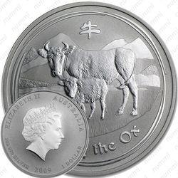 1 доллар 2009, год быка
