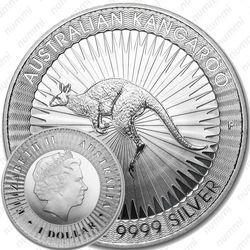 1 доллар 2016, кенгуру