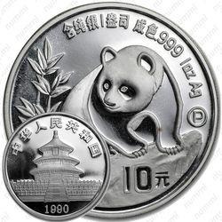 10 юаней 1990, панда