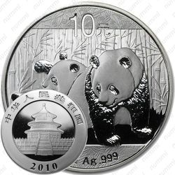 10 юаней 2010, панда