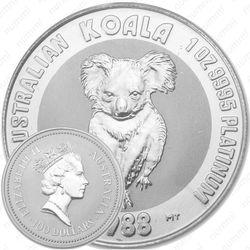100 долларов 1988, коала