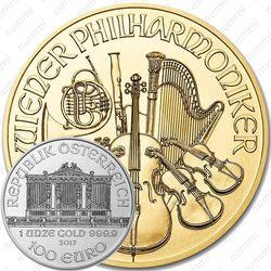 100 евро 2017, Венская филармония