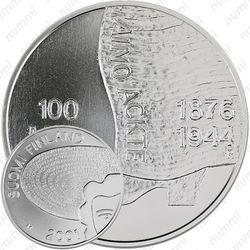 100 марок 2001, Айно Акте