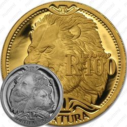 100 рандов 2003, лев