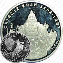 100 тенге 2008, Чингисхан