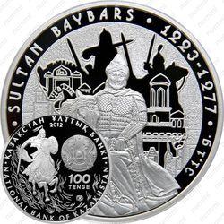 100 тенге 2012, султан Бейбарс I