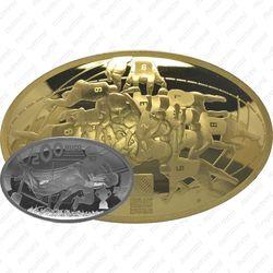 200 евро 2015, Кубок мира по регби
