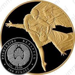 200 рублей 2006, белорусский балет