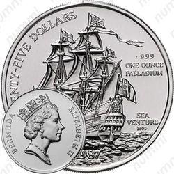 25 долларов 1987, корабль Sea Venture