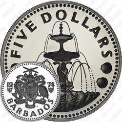 5 долларов 1974