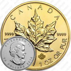 50 долларов 2014, кленовый лист