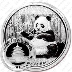 10 юаней 2017, панда (серебро)