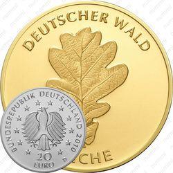 20 евро 2010, дуб